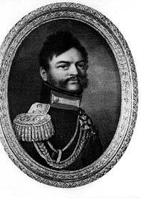 Pirmasis Jurbarko dvaro valdytojas kunigaikštis Ilarionas Vasiljevičius Vasilčikovas jaunystėje. Nuotrauka iš Jurbarko krašto muziejaus archyvo
