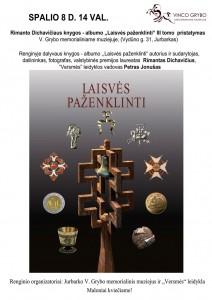 DICHAVICIAUS_plakatas
