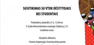 VTDK_Jurbarkas_2017_mazas